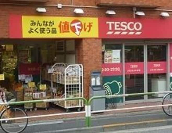 日本撤退の英大手スーパー「テスコ」、店舗争奪戦がヤマ場? 買い手候補にはセブン、イオンにドンキの名も