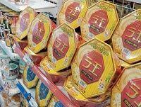 18年目の「ラ王」刷新 日清食品、巨額投資の成算