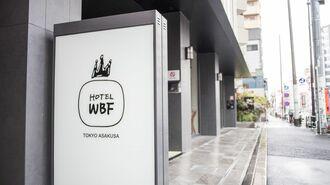 「コロナ倒産」本格化、追い込まれたホテル業界
