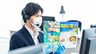 """「GoTo」は日本人の""""損得勘定""""を鈍らせている"""