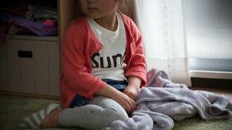「子どもを預かろうとしない」保育園への大疑問