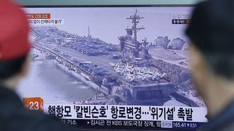 米国vs北朝鮮、本当に軍事衝突ならこうなる