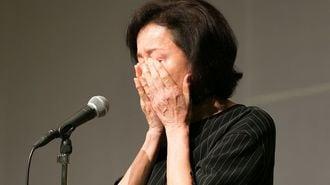高畑淳子さんを責めても何も解決しない