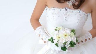 「ピンとこない相手」と結婚まで持ち込む方法