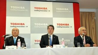 東芝、歴代社長らへの請求は32億で収まらず