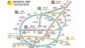 「福井市営地下鉄」を考案した学生の地元愛