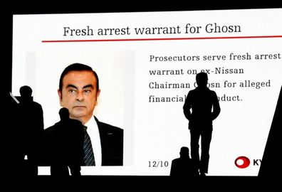 Nissan ex-chairman Ghosn files complaint for extended detention - Kyodo