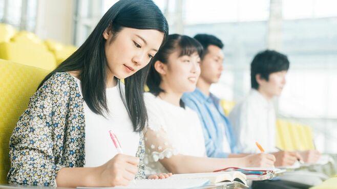 「第2志望の大学」に進学する学生がやるべき事