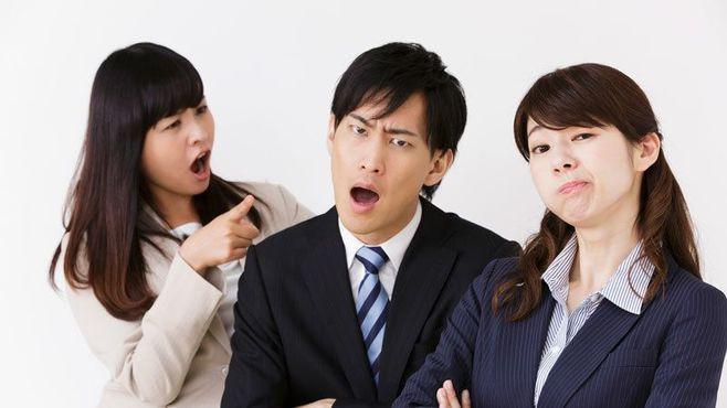 職場女性の「心が読めない」男に欠けた視点