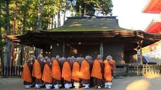 高野山、「外国人観光客への辛口対応」の是非