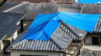災害時の「住宅ローン返済」意外と知らない基本
