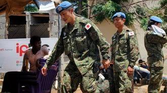 「国連PKO」に日本はどう取り組むべきなのか