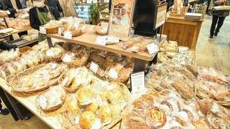 横浜高島屋に「地元のパン」大量に並ぶ深い理由