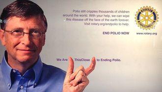 あと3年でポリオは世界から根絶できる!
