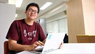 スーパーIT灘高生が、大好きな日本を救う