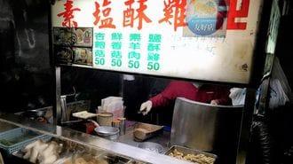 台湾に行ったら「ベジタリアン」料理が凄すぎた