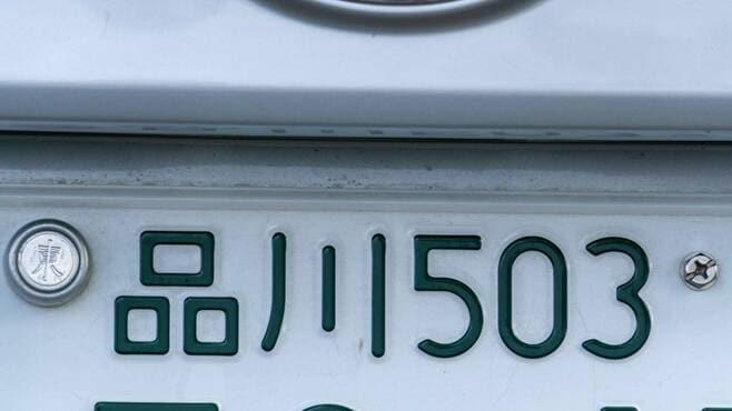 日本人に3ナンバー車は余りしっくりこない訳