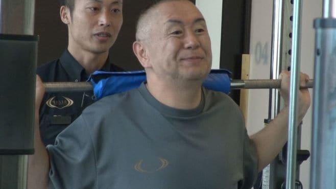 松村邦洋50歳、「8カ月で30キロ減量」の舞台裏
