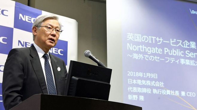 NECが赤字の「債務超過会社」を買収するワケ