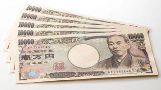 会社をやめた人がイデコで5万円取り戻す法