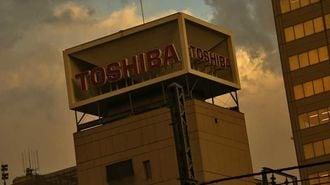 経営危機の東芝、再建へ向け「運命の3週間」