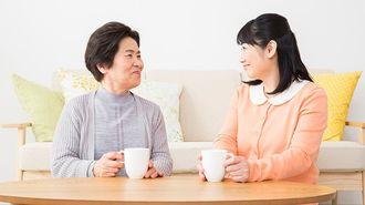 年始に起きがちな「嫁姑戦争」を避ける知恵