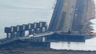 諫早湾の干拓、「ギロチン」閉め切りから20年