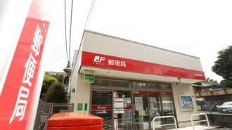 日本郵政株でまさかのデイトレをやってみた