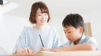 頭のいい子に共通する小学校時代の過ごし方