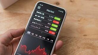 株投資で勝つ人が実践、「損切り」の正しい作法