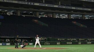 プロ野球開幕、セ・パリーグの足並み乱れたなぜ