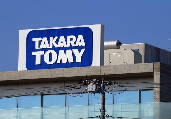 タカラトミー、希望退職の裏側 | ゲーム・エンタメ | 東洋経済オンライン | 経済ニュースの新