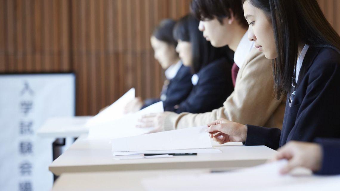 センター試験の「後釜」に不安が募りすぎる理由 | 学校・受験 | 東洋経済 ...