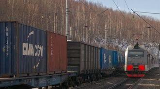シベリア鉄道vs一帯一路、日本企業が選ぶのは?