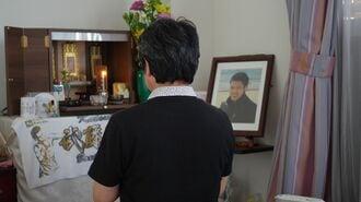 自殺した28歳ボクサーの父が精神病院と闘う訳