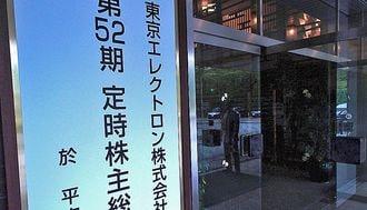 東京エレクトロン「統合白紙」でも強気のワケ