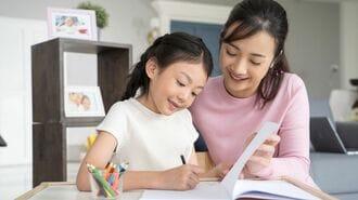 子の自立のきっかけ妨げる親がしがちなNG行動