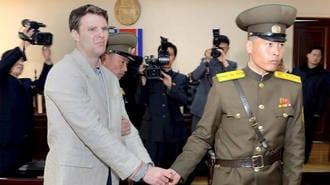 米学生の死で北朝鮮に報復するのは間違いだ