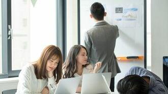 ナメた態度で「社員研修」に臨んだ社員の末路