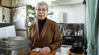 120人の不良を更生させた「中澤さん」の流儀