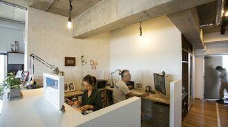 自宅の仕事スペース作り「実践者」のアイデア5