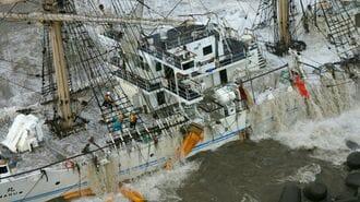 生還者が初告白、「海王丸」を襲った台風の恐怖