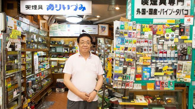 大改装で変わる「渋谷地下街」の知られざる歴史