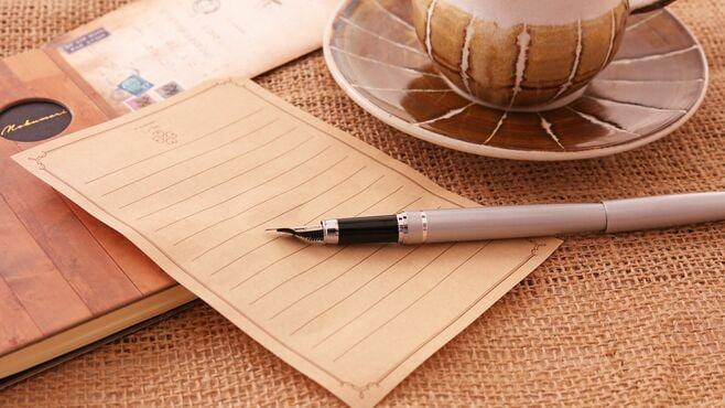 「手紙で人を口説く達人」秀吉の筆まめ文章術