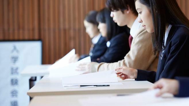 センター試験の「後釜」に不安が募りすぎる理由