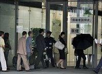 日本振興銀行が債権者説明会を開催、預金者による混雑もなく会場には空席も