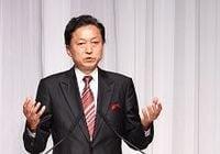 鳩山政権のビジョンなき政策への懸念、企業の日本脱出誘発も