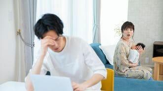 在宅勤務で「孤独に悩む人」「元気になる人」の差