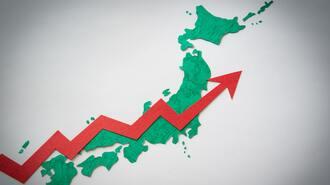 日本国債がそれでも持ちこたえているカラクリ