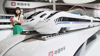 中国鉄道メーカー、海外不振で成長ストップ